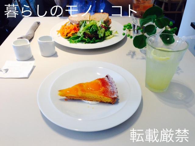 f:id:kurashi_mono_koto:20170621121400j:plain