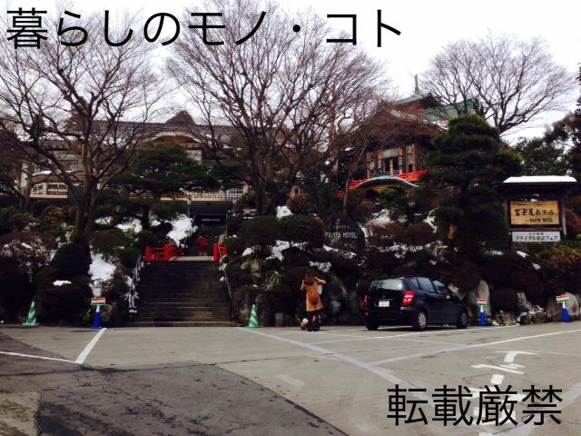 f:id:kurashi_mono_koto:20170624124904j:plain