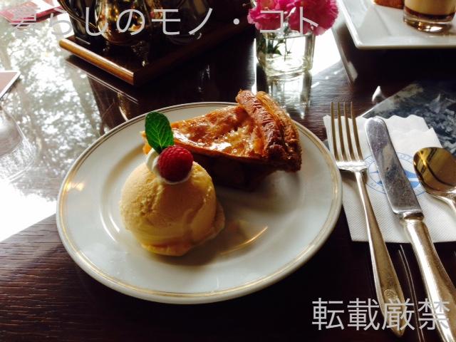 f:id:kurashi_mono_koto:20170624135331j:plain