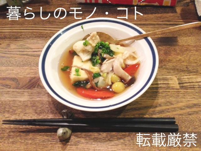 f:id:kurashi_mono_koto:20170625165334j:plain