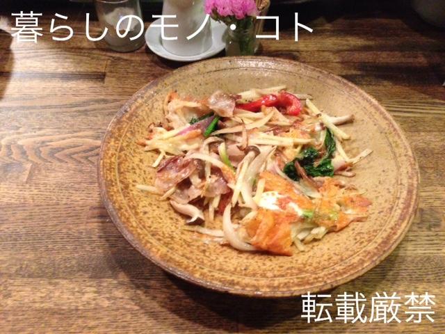 f:id:kurashi_mono_koto:20170625165411j:plain