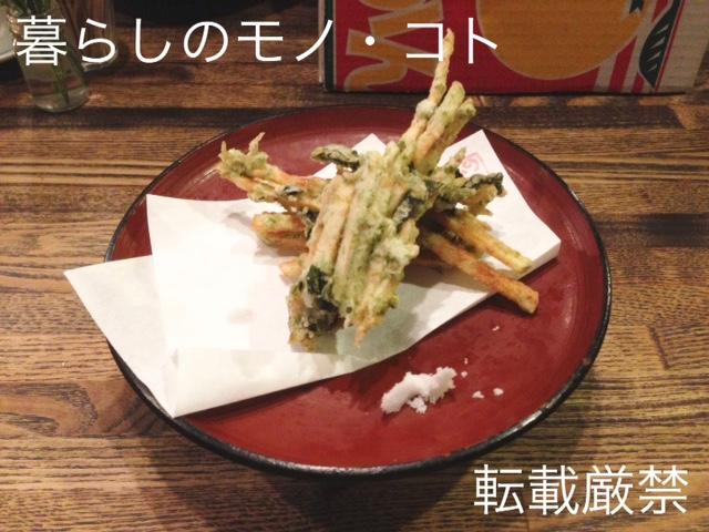 f:id:kurashi_mono_koto:20170625165445j:plain