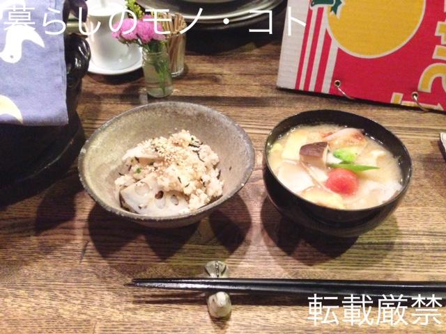 f:id:kurashi_mono_koto:20170625165514j:plain