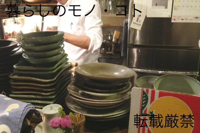f:id:kurashi_mono_koto:20170625165553j:plain