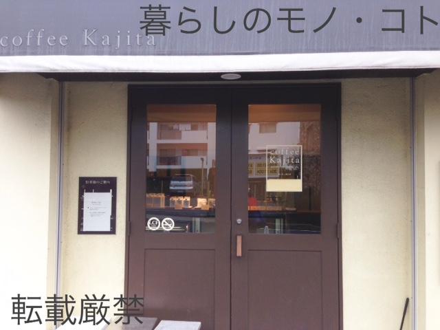f:id:kurashi_mono_koto:20170628135555j:plain