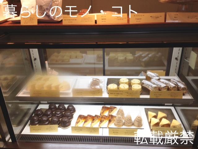 f:id:kurashi_mono_koto:20170628145832j:plain