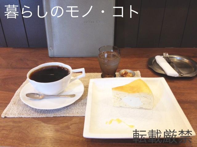f:id:kurashi_mono_koto:20170628150402j:plain