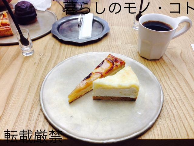 f:id:kurashi_mono_koto:20170628150714j:plain