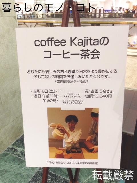 f:id:kurashi_mono_koto:20170628150921j:plain