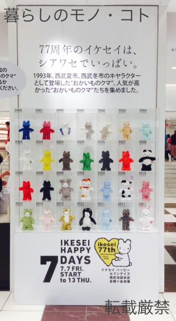f:id:kurashi_mono_koto:20170716161311j:plain