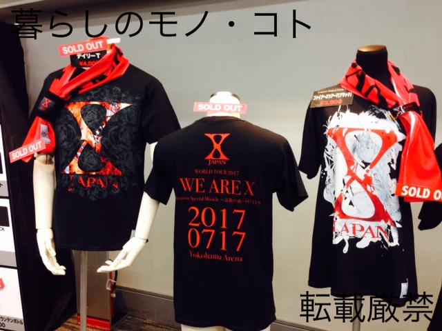 f:id:kurashi_mono_koto:20170718161700j:plain