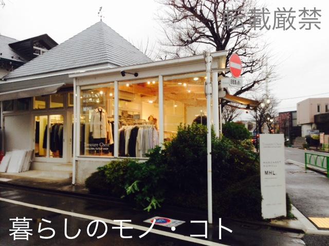 f:id:kurashi_mono_koto:20170722140254j:plain
