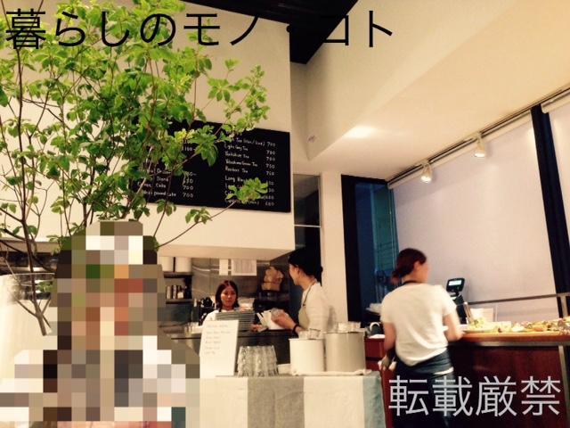 f:id:kurashi_mono_koto:20170801141229j:plain