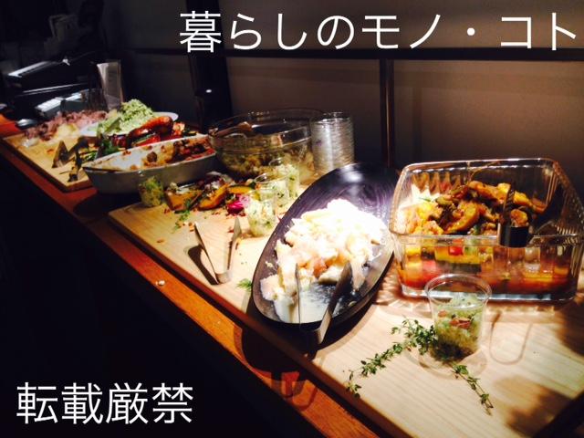f:id:kurashi_mono_koto:20170801151206j:plain