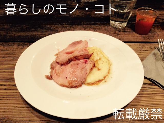 f:id:kurashi_mono_koto:20170801152411j:plain