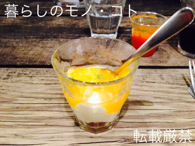 f:id:kurashi_mono_koto:20170801153700j:plain