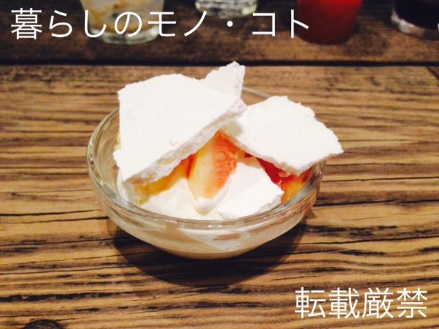 f:id:kurashi_mono_koto:20170801153836j:plain