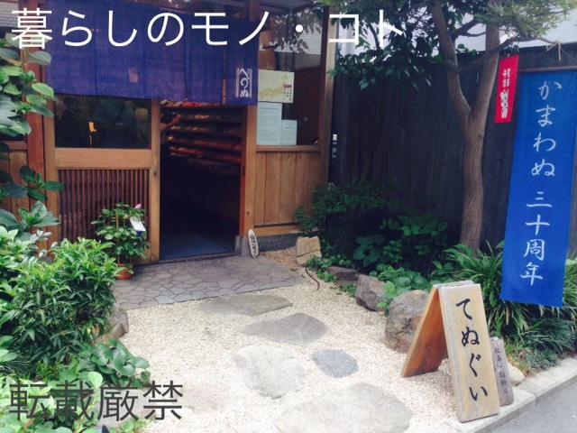 f:id:kurashi_mono_koto:20170905141220j:plain