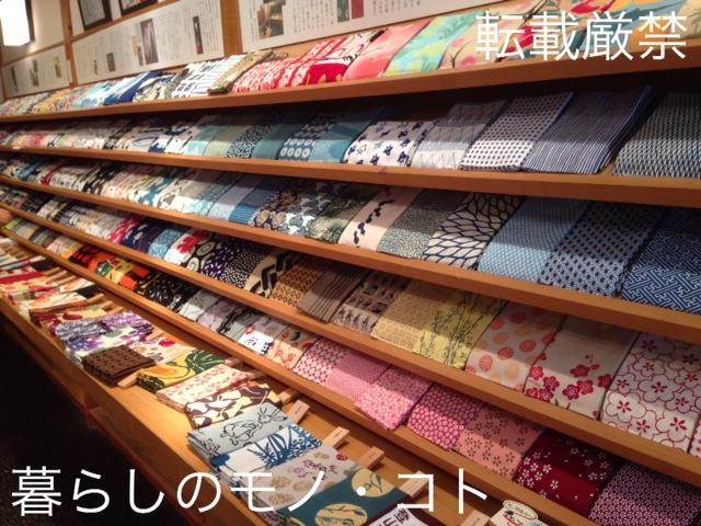 f:id:kurashi_mono_koto:20170905141259j:plain
