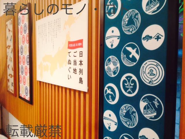 f:id:kurashi_mono_koto:20170905142016j:plain