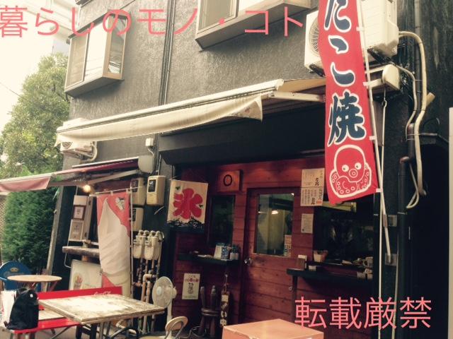 f:id:kurashi_mono_koto:20170905143720j:plain