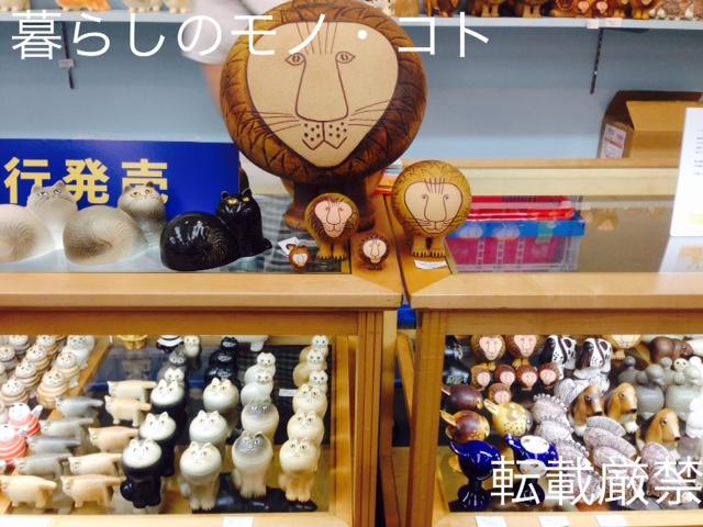 f:id:kurashi_mono_koto:20170917165635j:plain