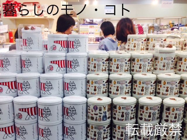 f:id:kurashi_mono_koto:20170917165933j:plain