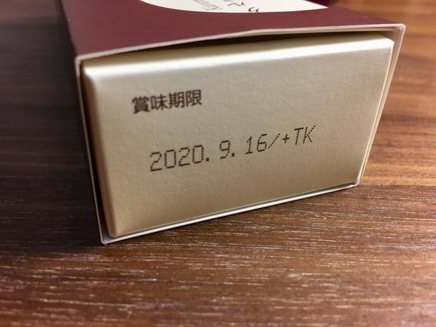 f:id:kurashiami:20200725035252j:plain
