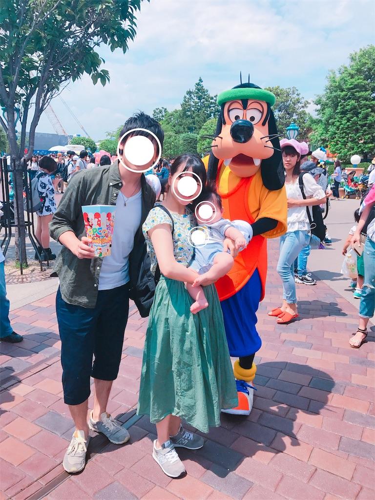 f:id:kurashiiro:20190220141213j:image