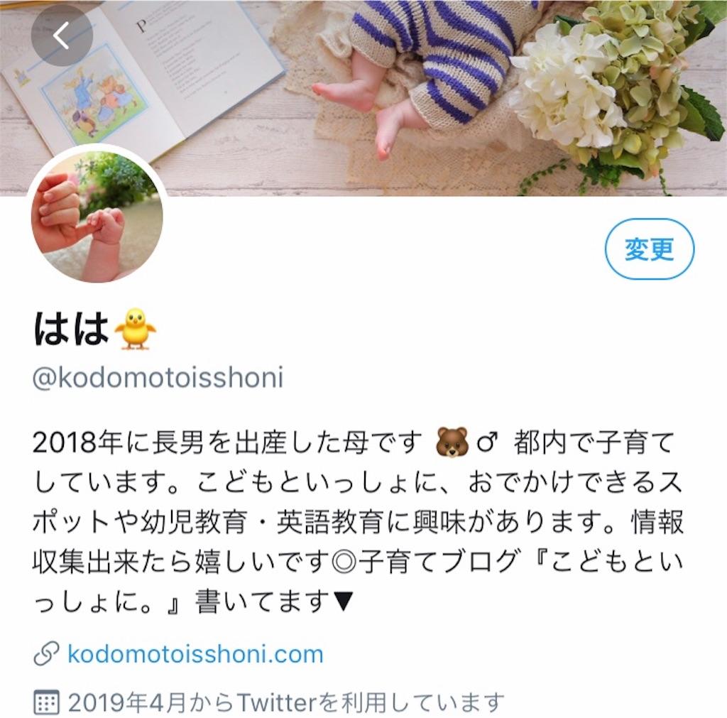 f:id:kurashiiro:20190416220641j:image