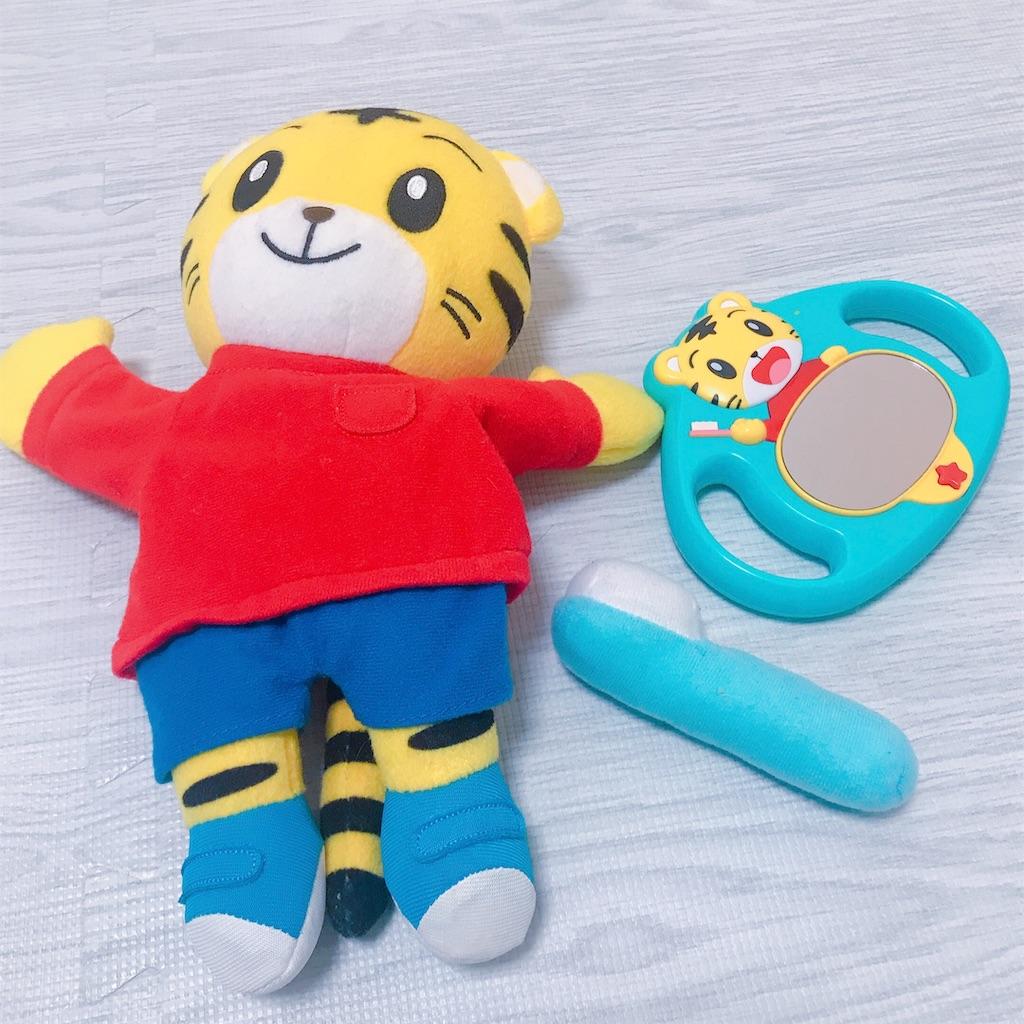 しまじろうのぬいぐるみとこどもちゃれんじのおもちゃの歯ブラシ