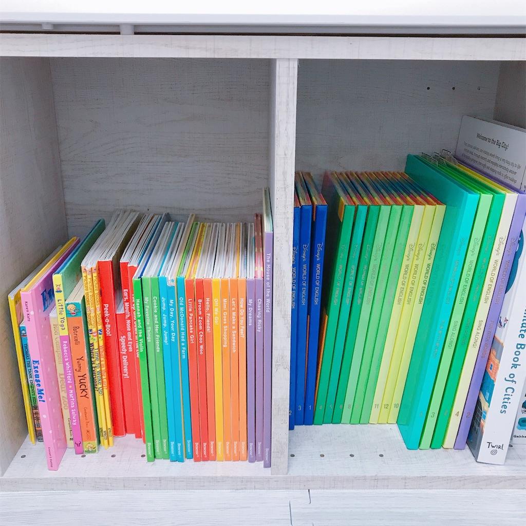 英語絵本が入っている本棚