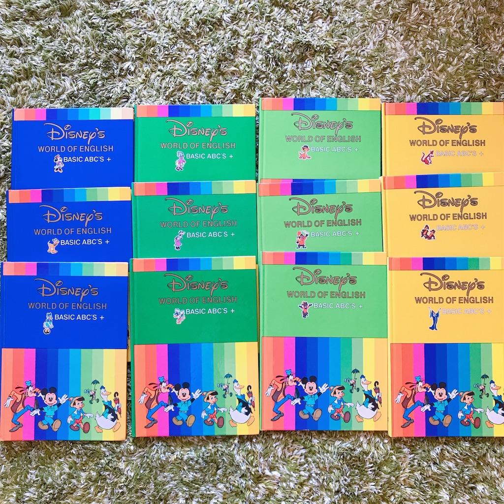 DWEのストーリーの絵本12冊
