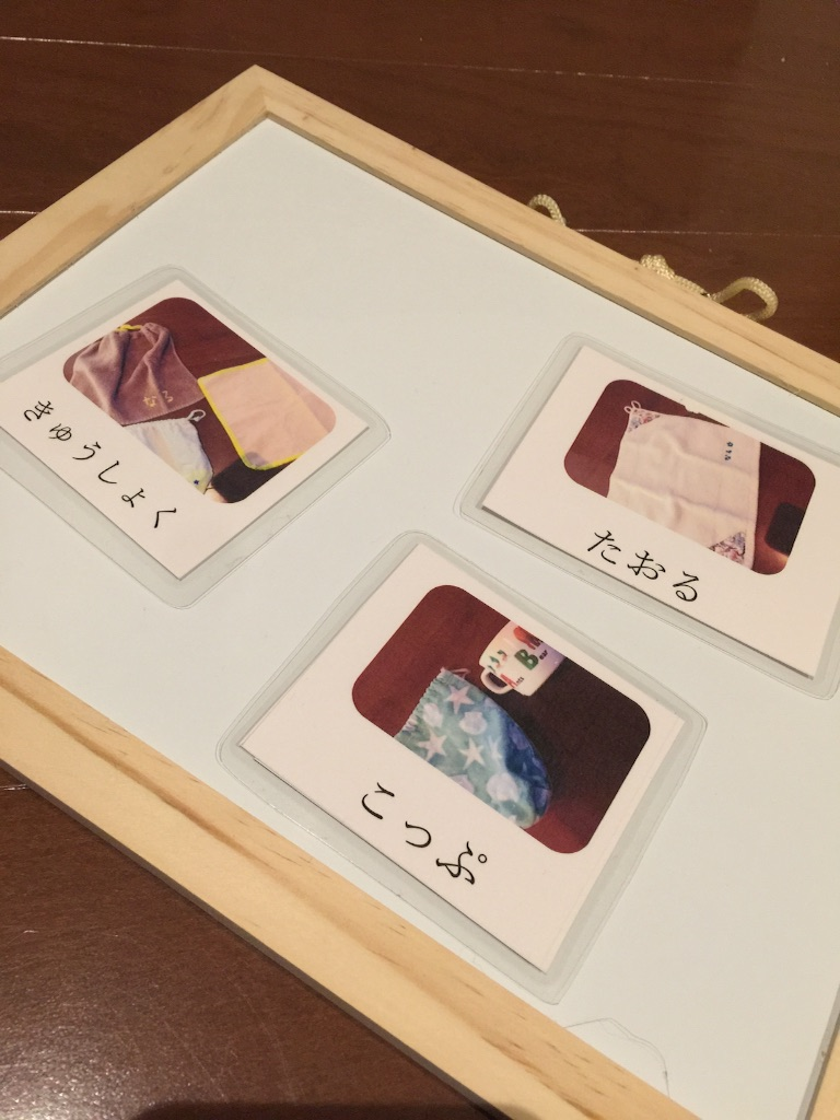 f:id:kurashinochizu:20161122174753j:image