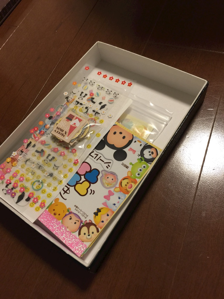 f:id:kurashinochizu:20161206101453j:image