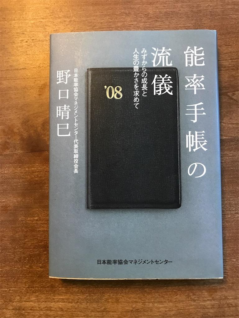 f:id:kurashinochizu:20170202111850j:image