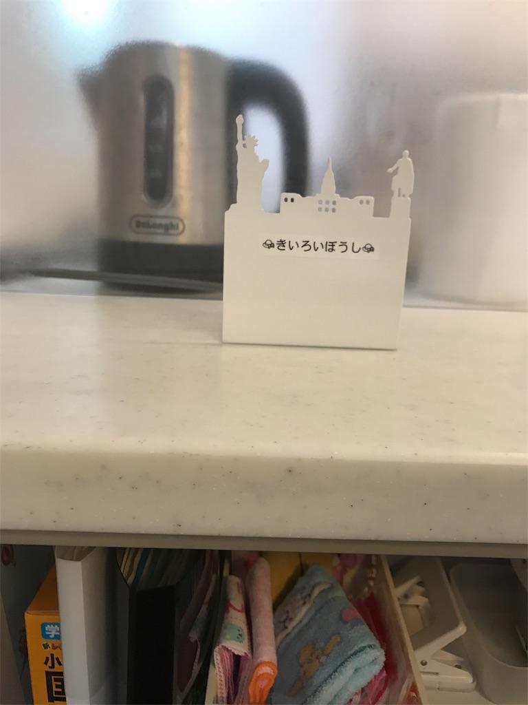 f:id:kurashinochizu:20170228105015j:image