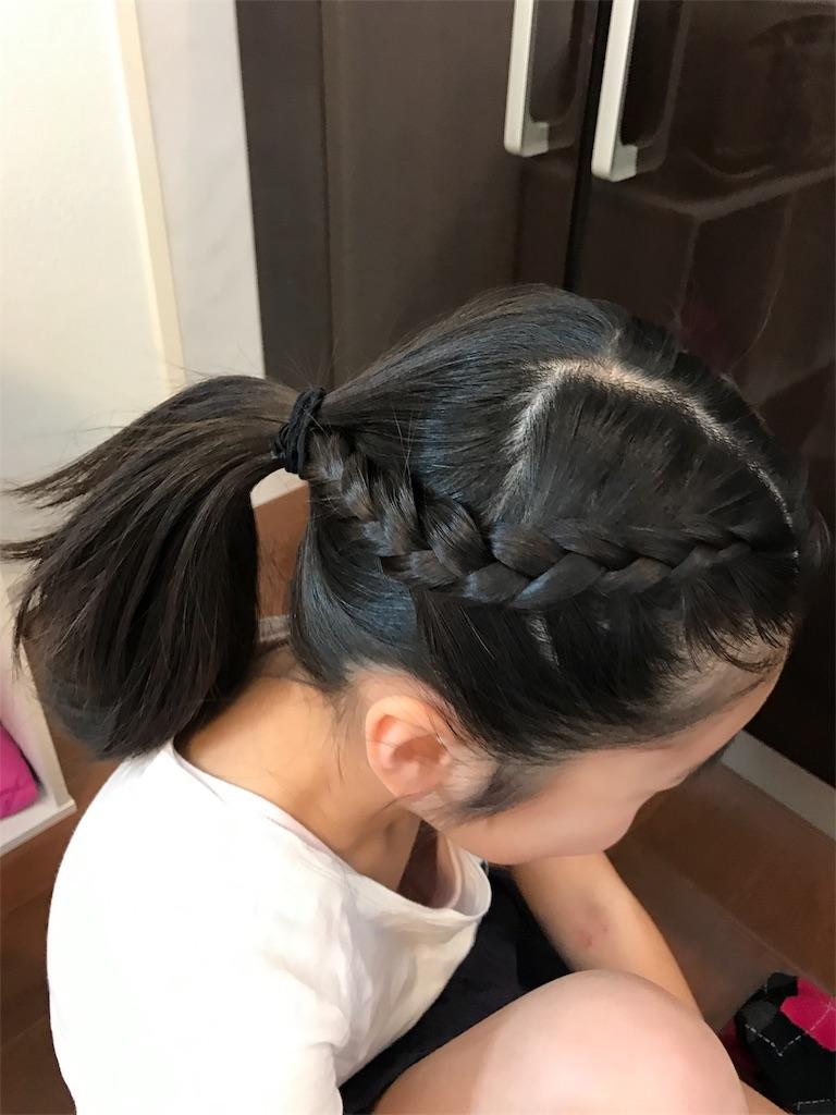 f:id:kurashinochizu:20170319140147j:image