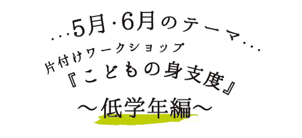 f:id:kurashinochizu:20170608115243p:image