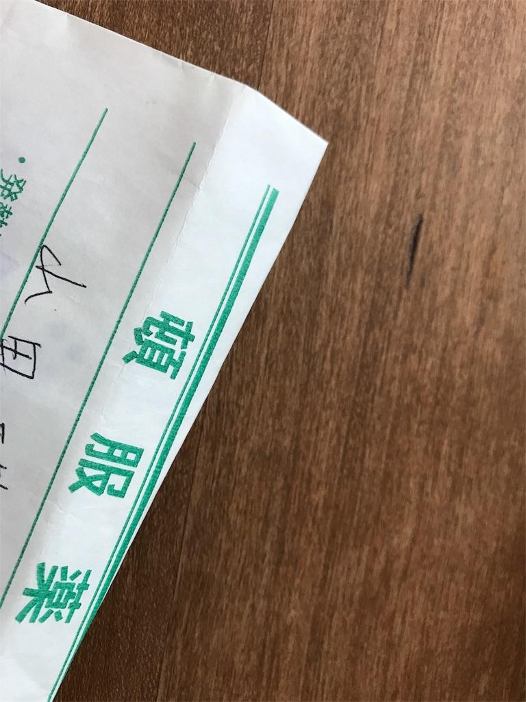 f:id:kurashinochizu:20170616094011j:image