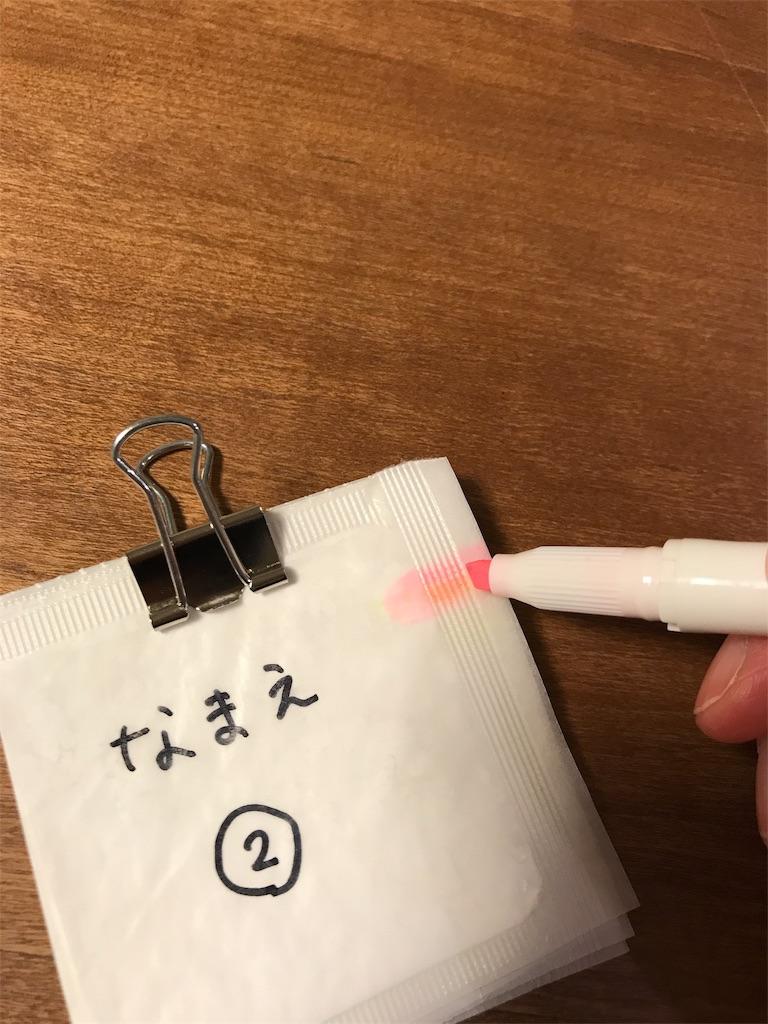 f:id:kurashinochizu:20170616095150j:image