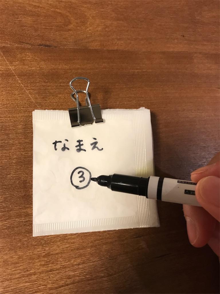 f:id:kurashinochizu:20170616095630j:image