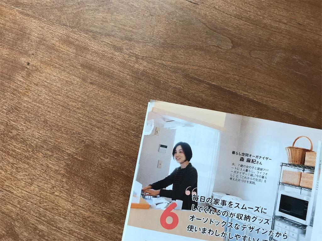 f:id:kurashinochizu:20170705135309j:image