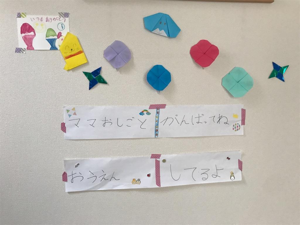 f:id:kurashinochizu:20170728124202j:image