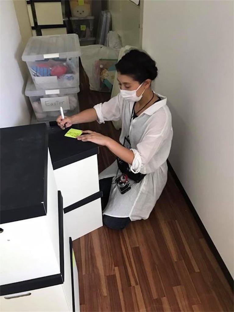 f:id:kurashinochizu:20170919193252j:image