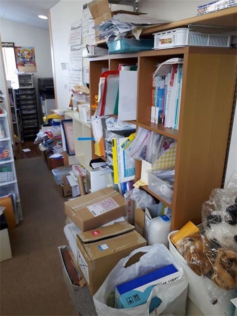 f:id:kurashinochizu:20170919202626j:image