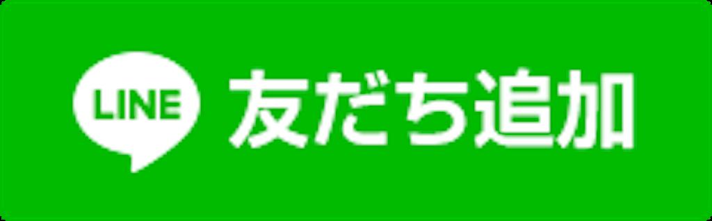 f:id:kurashinochizu:20171206141530p:image