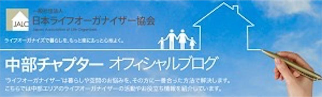 f:id:kurashinochizu:20180416154531j:image