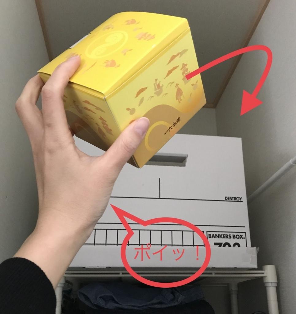 f:id:kurashinochizu:20180418135849j:plain