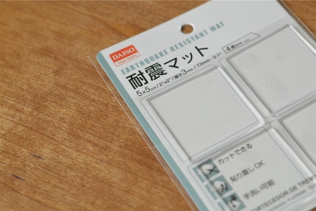 f:id:kurashinochizu:20180613173531j:image